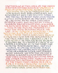 2015-01-10 rainbow page of even texture freely written caps