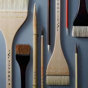 Pigment - Brushes
