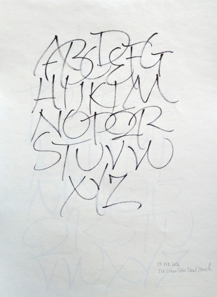 Feb 19 daily alphabet