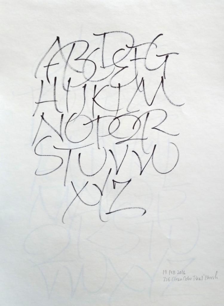 Feb 19 daily alphabet