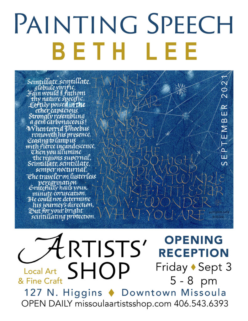 The postcard for a solo show of my calligraphy at the Artists' Shop in downtown Missoula